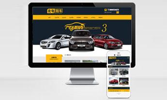 汽车服务行业框建站模板(带手机版数据同步)