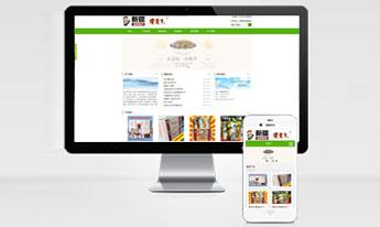 绿色企业网站模板div css设计带手机版