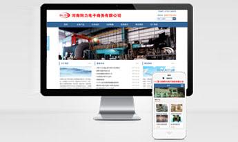 大气简洁宽屏企业网站模板(带手机版数据同步)